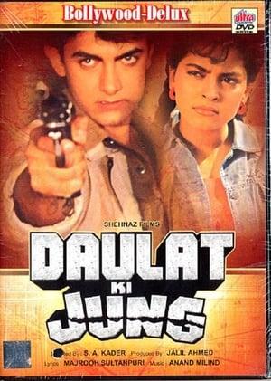 Daulat Ki Jung 1992 Movie Free Download HD 720p
