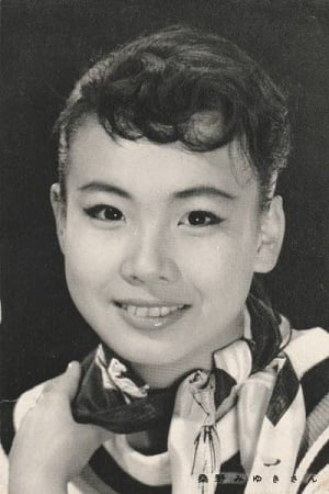 Miyuki Kuwano isOnaka