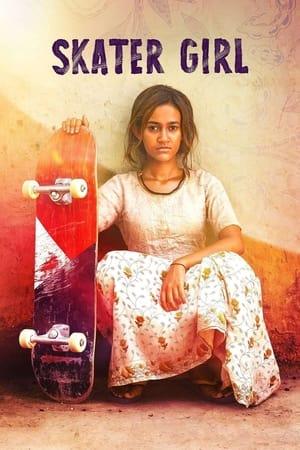 Image Skater Girl