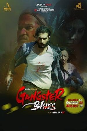 Gangster Blues (2017)