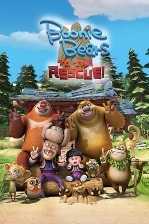 Boonie Bears: To the Rescue (2014)