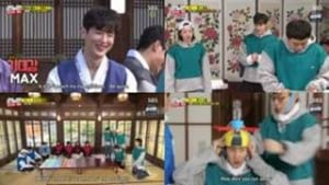 Running Man Season 1 : New Year Special: I Am The King