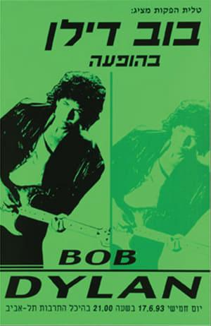 Bob Dylan – Tel-Aviv, Israel 1993 (1970)
