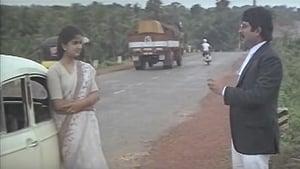 Thanthram Trailer