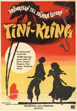 Tini-Kling : Drömresan till Fjärran Östern (1951)