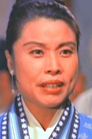 Hung Mei isMd Wang Po
