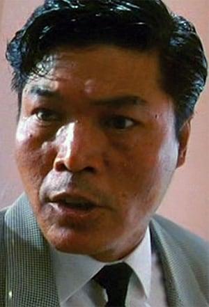 Yuen Bun isChef
