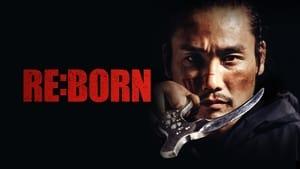 Re: Born