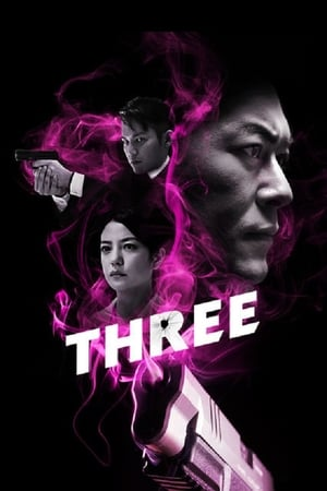 Three (2016)