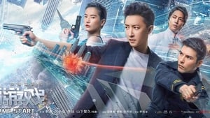 Chinese movie from 2018: Reborn