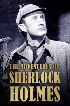 Image Sherlock Holmes