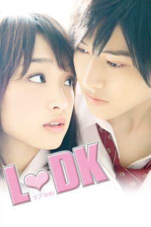 L-DK-2014 Movie English Sub | Japanese Manga