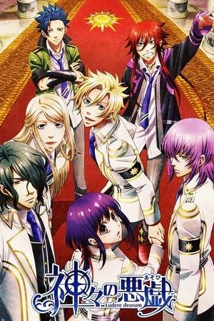 Mischief of the Gods (Kamigami no Asobi)