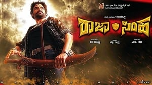 Rajasimha Movie Hindi Dubbed Watch Online