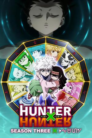 Hunter x Hunter: 3 Temporada