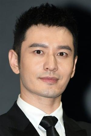 Huang Xiaoming isWong Shun-Leung