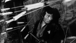 Kill! (1968)