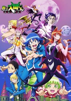 poster Welcome to Demon School! Iruma-kun