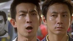 Twins Mission (2007)