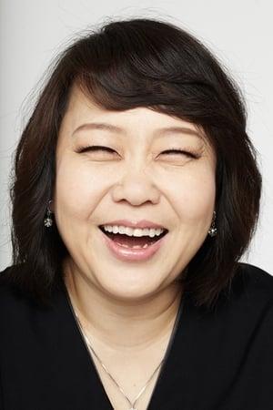 Hwang Jeong-min isEun-yi'