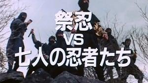 Jiraiya: O Incrível Ninja: Temporada 1 Episodio 13