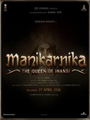 Manikarnika: