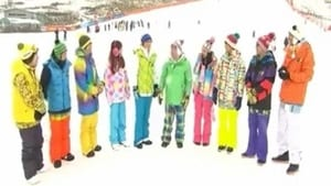 Watch S1E23 - Running Man Online