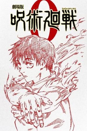 poster Jujutsu Kaisen 0: The Movie