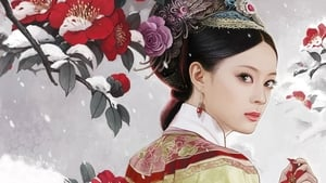 Legend of Concubine Zhen Huan (2012)