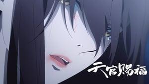 Heaven Official's Blessing Season 1 Episode 3