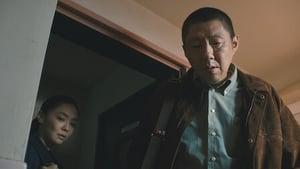 Ju-On: Origins Season 1 Episode 5