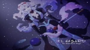 El-Hazard: The Magnificent World