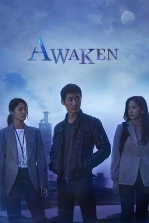 Image Awaken