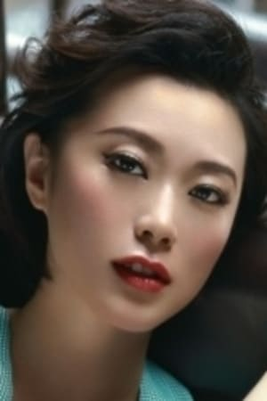 Huang Lu is