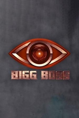 Image Bigg Boss Telugu