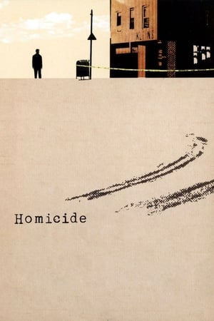 Homicide-Joe Mantegna