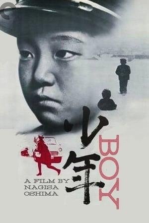 Boy (1969)