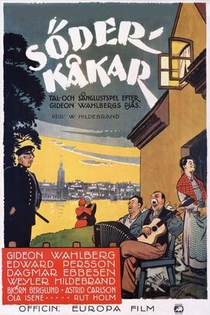 Shanty Town – Fericire în mahala (1932)