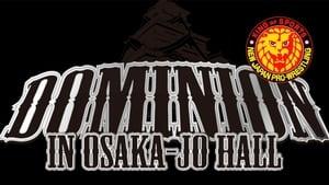 Dominion in Osaka-jo Hall – 2020 (2020)