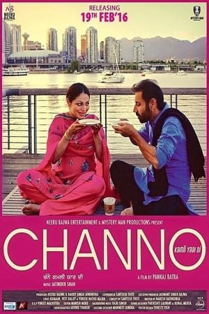 Channo Kamli Yaar Di 2016 Punjabi Movie Download HD 720p