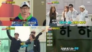 Watch S1E448 - Running Man Online