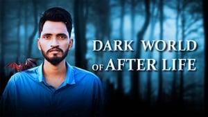 Dark World of After Life (2020)