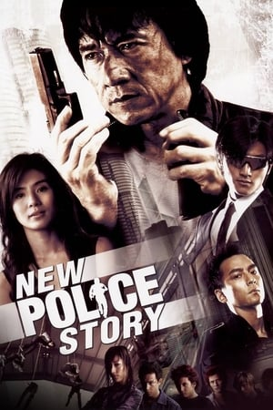 New Police Story (2004) is one of the best movies like End Of Watch (2012)