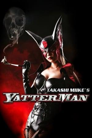 Yatterman 2009 Full Movie Subtitle Indonesia