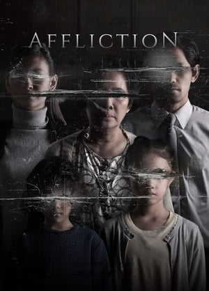 Affliction (2021) HD Download