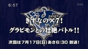 Digimon Fusion: Season 1 Episode 44