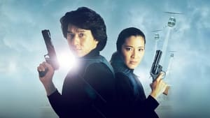 poster Police Story 3: Super Cop