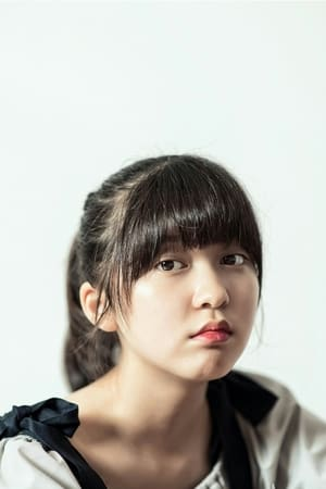 Ahn Seo-hyun isNami