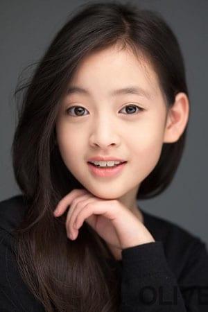 Ryoo Han-Bi isHan Jae-Yi (young)