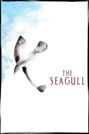 Filmposter The Seagull